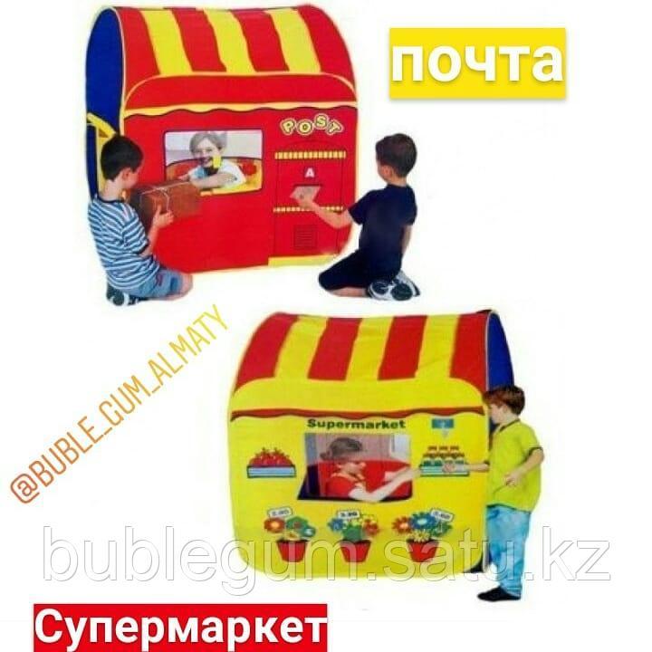 Игровая палатка ПОЧТА