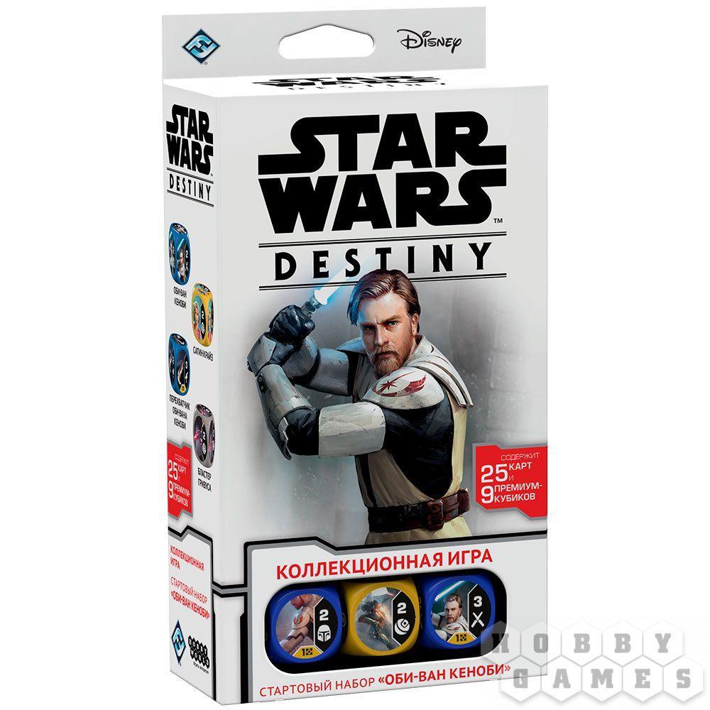 Star Wars: Destiny. Стартовый набор «Оби-Ван Кеноби»