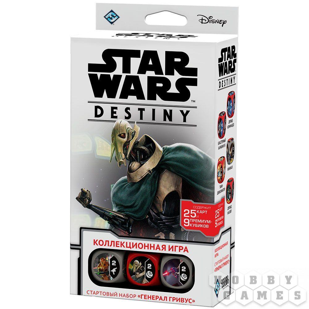Star Wars: Destiny. Стартовый набор «Генерал Гривус»