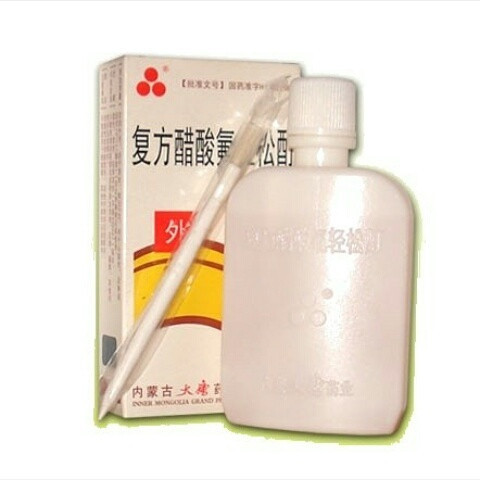 Лосьон от экземы и псориаза (Фуфан Фуфанг) 50мл