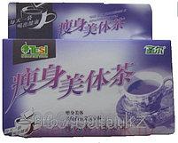 Китайский чай для похудения Tesi, фото 2