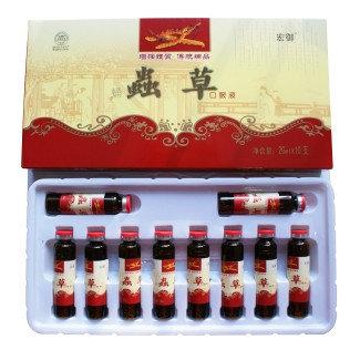 Жидкий кордицепс (Китайский Императорский),при укреплении организма и поднятия иммунитета 5шт,30млг