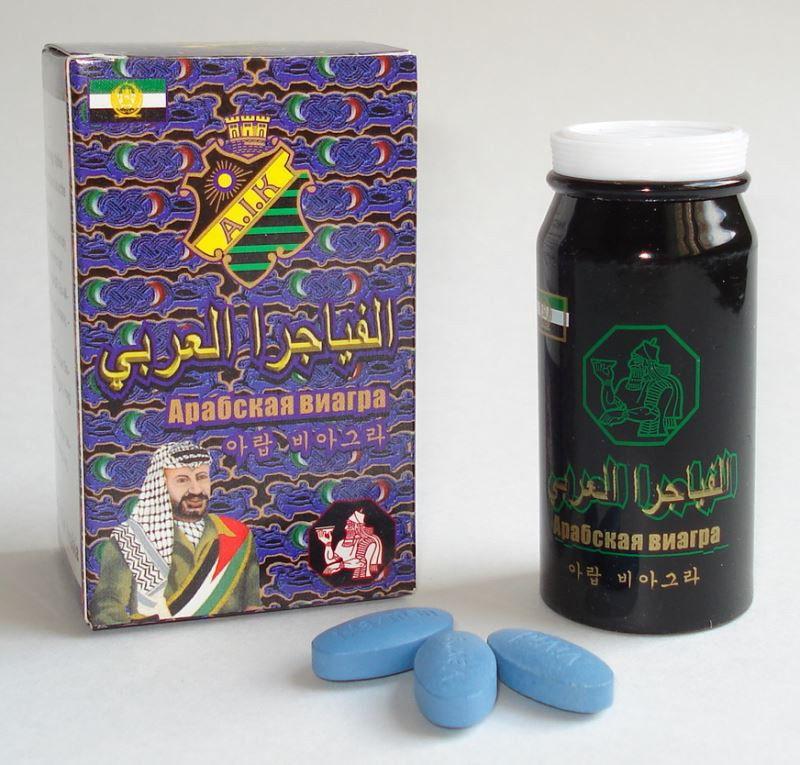 Арабская виагра препарат для повышения потенции 10шт