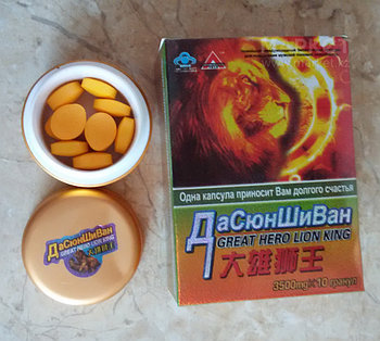 Дасюншиван(лев)препарат для потенции 10