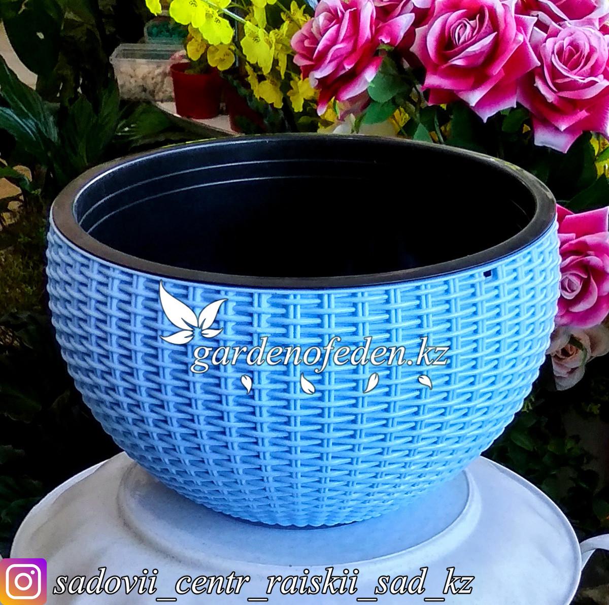 """Подвесной горшок для цветов в форме """"Корзина"""". Цвет: Синий."""