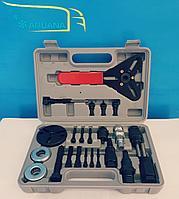 Набор инструментов для снятия муфт компрессора кондиционера