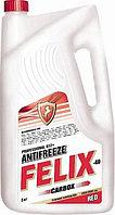 Антифриз Felix Carbox G12 красный 5 литров