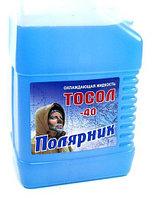Тосол Полярник 10 литров