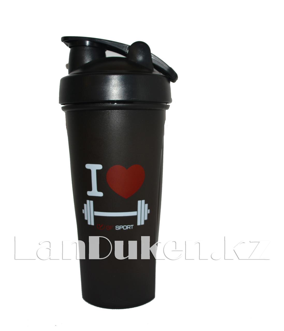 Шейкер 600 ml с венчиком черный для приготовления коктейлей (для спортивного питания)