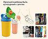 Портативный дорожный детский писсуар   для девочек, Алматы, фото 2