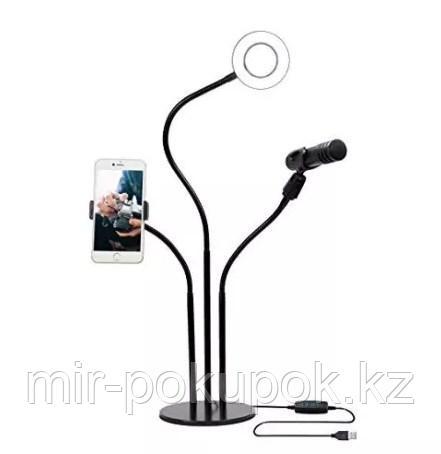Гибкий держатель телефона-штатив, с держателем для микрофона с кольцевой лампой для блогеров (селфи лампа) - фото 2