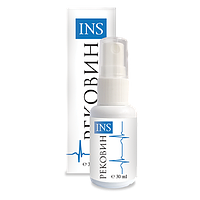 РЕКОВИН INS нейропротектор ноотроп с пептидами