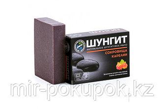 Натуральное шунгитовое мыло «Сокровища Карелии», DETOX от Natura vita, Алматы
