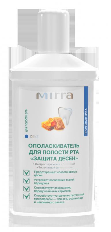 MIRRA Ополаскиватель для полости рта «ЗАЩИТА ДЕСЕН»