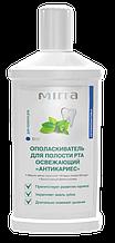 MIRRA Ополаскиватель для полости рта освежающий «АНТИКАРИЕС»