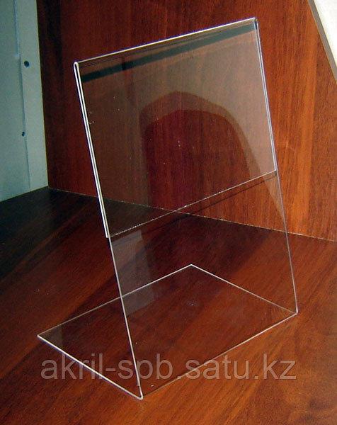 Менюхолдер тейбл тент А4 L-образный вертикальный Монолитный прозрачный поликарбонат 2мм