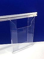 Карман буклетница А4 верт в эконом-панель