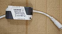 LED драйвер 300mA DC3-10V 10W на 220 В, фото 1