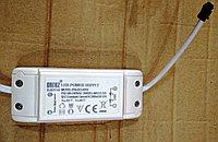 LED драйвер 300mA DC36-53V 12-18W на 220 В