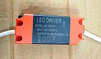 LED драйвер 240mA DC110-165V 42-55W на 220 В, фото 1