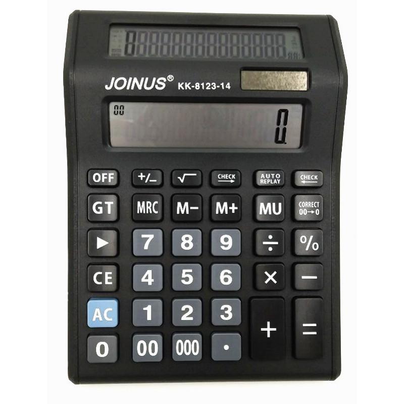 Электронный калькулятор Joinus KK-8123-14 разрядный (c двумя экранами)