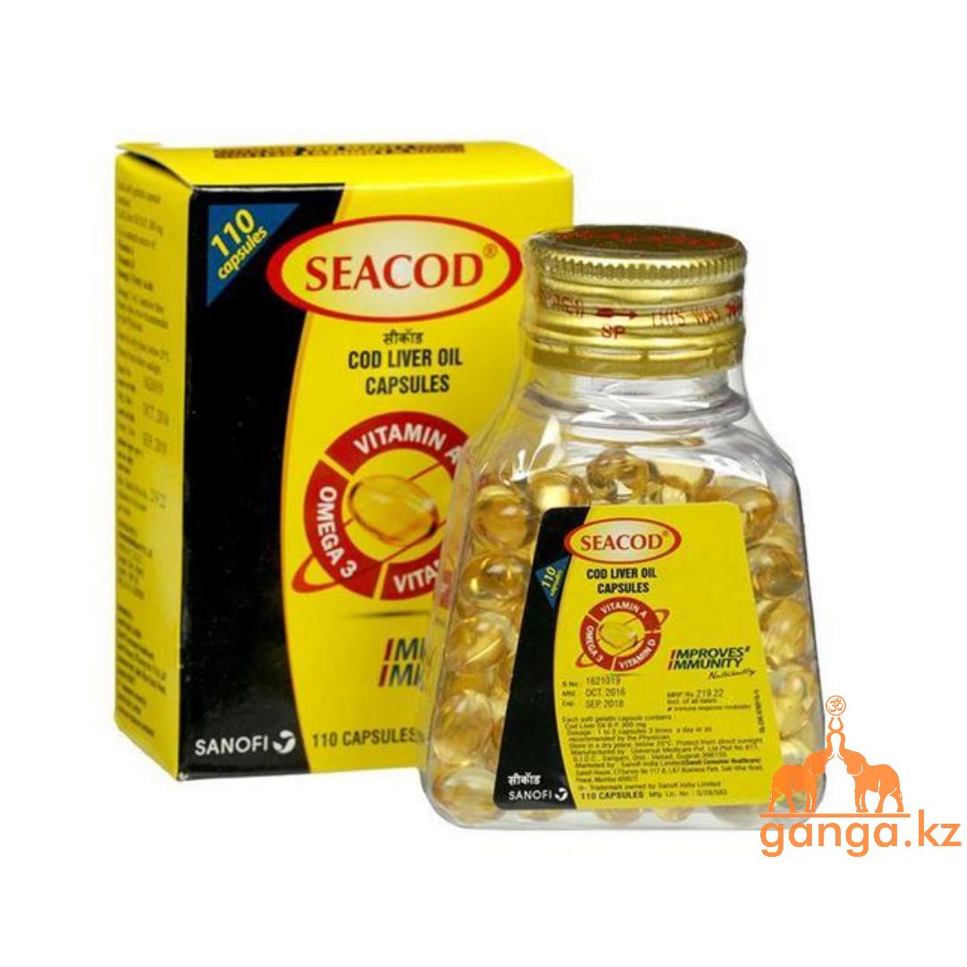 Рыбий жир (Cod Liver oil capsules), 110 кап.