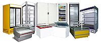 Холодильные оборудование
