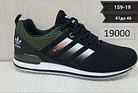 Кроссовки беговые Adidas 159-19