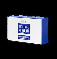 MIRRA PROFESSIONAL Сыворотка-бустер с гиалуроновой кислотой
