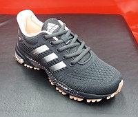 Кроссовки беговые Adidas Marathon TR серый/розовый