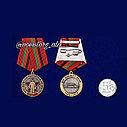 """Медаль """"30 лет вывода Советских войск из Афганистана"""", фото 2"""