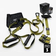 TRX петли PRO Р3 - 3. Петли TRX профессиональные (тренировочные петли), фото 3
