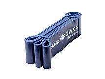Синяя резиновая петля (23 - 68 кг), фото 2