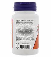 Now Foods, Высокоактивный витамин D-3, 2000 МЕ, 120 мягких таблеток, фото 3