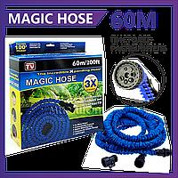 Шланг Magic-hose 60 метров, садовый шланг, растягивающийся шланг для полива с распылителем, фото 1