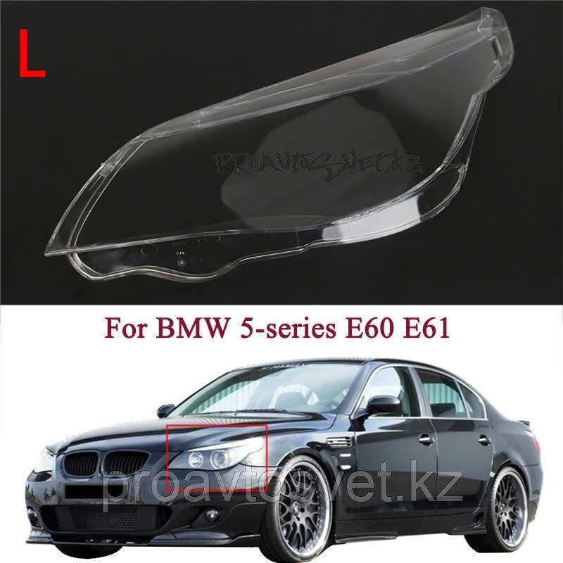 Стёкла фар BMW 5 SERIES E60 / E61