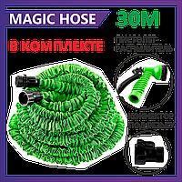 Шланг Magic-hose 30 метров, садовый шланг, растягивающийся шланг для полива с распылителем, фото 1