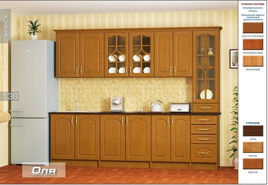 Мебель на заказ кухня