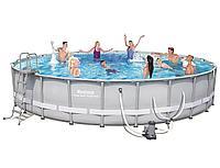 Каркасный бассейн круглый Bestway Power Steel 671 см 132 см 56705