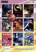 55в1 Картридж Sega сборник RU-25603 MK 1,2,5,6,3 ULT/TINY TOON/SONIC/RAMBO 3/ROBOCOP 3/BOND 007+..