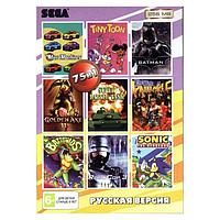 Сборник игр Sega 75 в 1 [RU-25601]