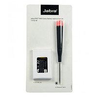 Jabra запасная сменная батарея для PRO 94ХХ (14192-00)