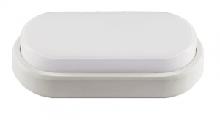 Светодиодный светильник LED ДПБ Atlas 8w 198*99*39 IP65 4000K белый Megalight