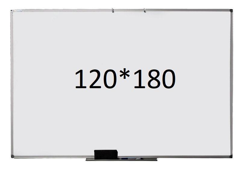 Доска магнитно маркерная 120*180. Изготовление размеров на заказ