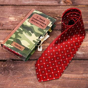 """Галстук в открытке с атласной лентой """"С Днем защитника Отечества"""""""