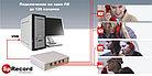 Запись телефонных разговоров SpRecord A8, фото 3