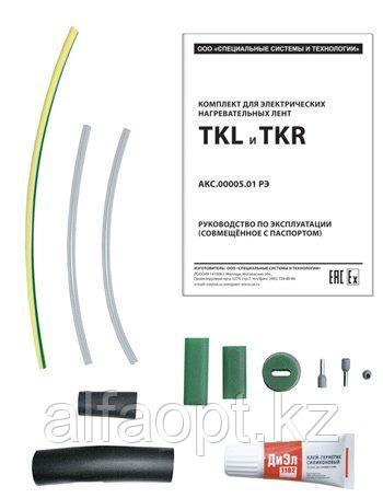 Комплект TKL/L45