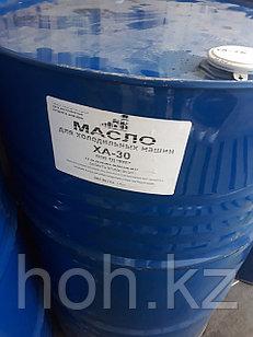 Компрессорное масло ХА-30