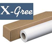 "Холст рулонный X-Gree CANVAS 240  полиэстеровый 50"" (1270мм*30м*50мм) 240 г/м2"