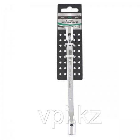 Торцевой двусторонний шарнирный ключ 8*9мм Stels